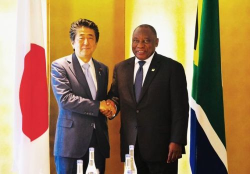 TICAD 7: Japan, South Africa and the African Development Bank unveil priorities to accelerate Africa's technology transformation journey