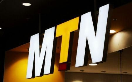 mtn-group-to-dispose-of-15-stake-in-nigerian-subsidiary