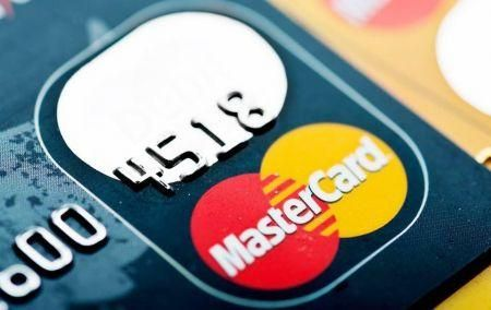 mastercard-to-pump-100mln-in-mobile-money-business-in-africa