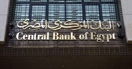 central-bank-of-egypt-to-grant-2-year-loans-to-tourism-facilities