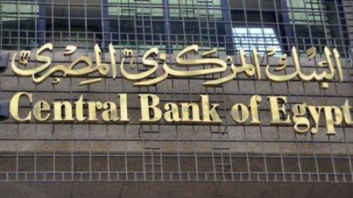 Egypt: Public debt went up 16.6% YoY to $339 bln during the 2018 fiscal year