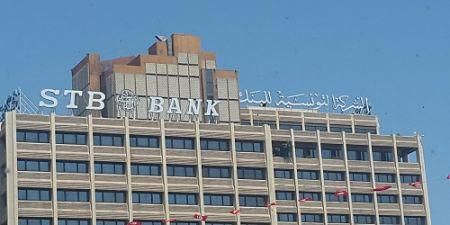 tunisia-stb-fails-to-meet-100-of-its-target-for-the-tnd50-million-bond-operation