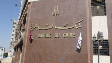 bank-of-cairo-grants-180-5-mln-to-support-smes-in-egypt