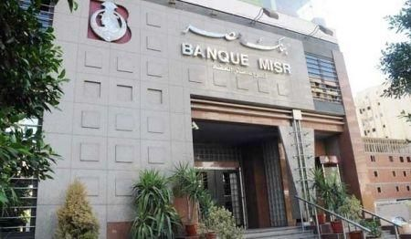 egypt-banque-misr-secures-750mln-from-eib-to-support-smes
