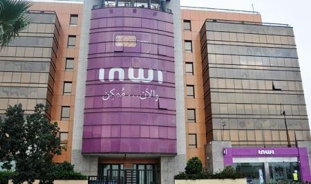 morocco-inwi-announces-its-mobile-money-service-for-september
