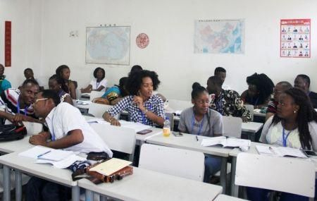 the-tanzanian-govt-has-set-up-a-200-loan-program-for-high-school-students
