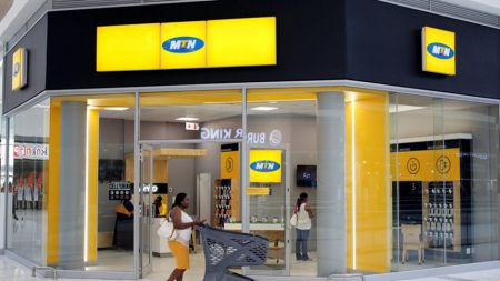 mtn-nigeria-announces-potential-service-disruption-amidst-rising-insecurity