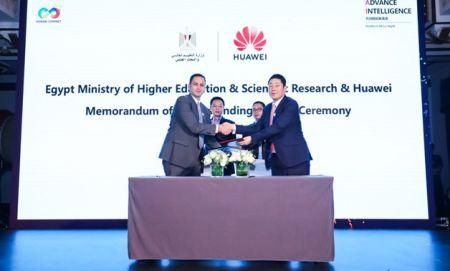 huawei-inks-ict-cooperation-agreement-with-egypt-s-higher-education-ministry