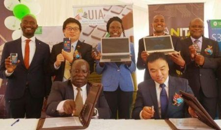 chinese-engo-holdings-opens-phone-assembly-plant-in-uganda