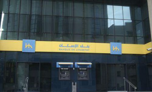 Tunisia: Banque de l'Habitat to issue $12 million of subordinated bond