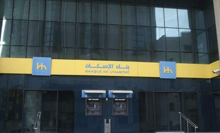 tunisia-banque-de-l-habitat-to-issue-12-million-of-subordinated-bond