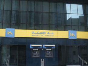 tunisia-banque-de-l-habitat-to-issue-12-million-of-subordinated-bond