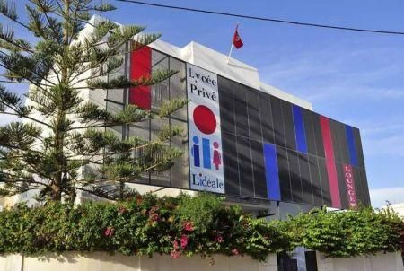 tunisia-inma-holding-announces-second-education-investment