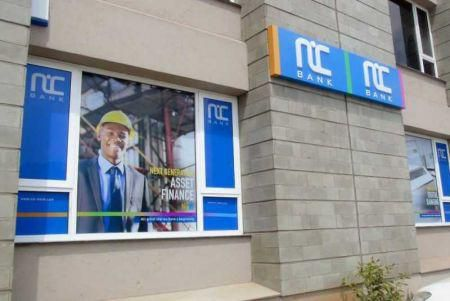 kenya-nic-bank-to-finalize-its-merger-with-commercial-bank-of-africa-in-q3-2019