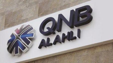 egypt-s-qnb-alahli-gets-100mln-senior-loans-to-finance-needy-businesses