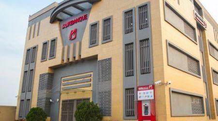 dr-congo-sofibanque-gets-10-mln-afreximbank-credit-line