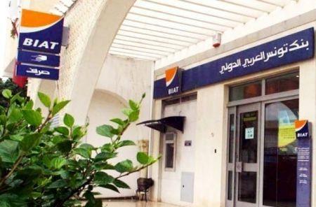 banque-internationale-arabe-de-tunisie-makes-offer-for-majority-stake-in-tunisie-valeurs