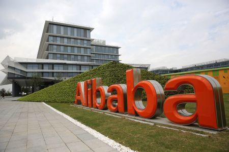 alibaba-group-trains-rwanda-s-officials-on-the-economic-impacts-of-the-ewtp