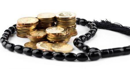 zamzam-bank-becomes-ethiopia-s-first-islamic-bank