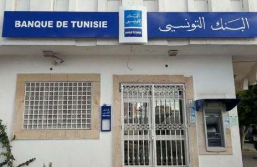 The Bank of Tunisia receives $30mln from EBRD for import-export companies