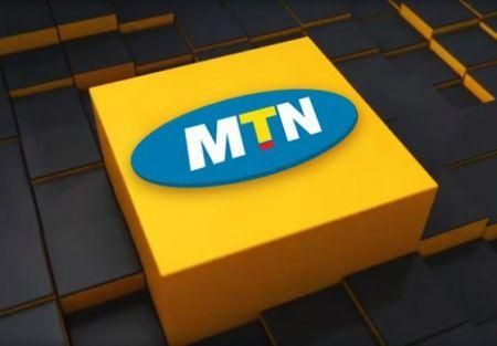 nigeria-mtn-to-launch-a-2-round-ipo-to-guarantee-success