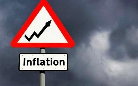 nigeria-increased-inflation-threatens-investors-profit-on-public-debt-securities