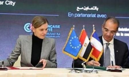 egypt-and-france-sign-four-it-cooperation-agreements