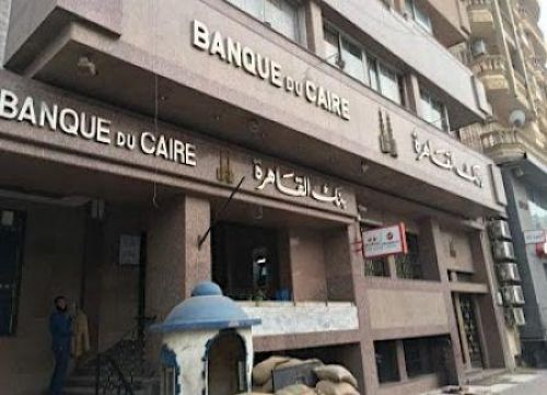 Banque du Caire to list 20-30% of its stakes on the Egyptian Exchange by end 2019
