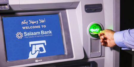djibouti-s-salaam-african-bank-acquires-100-stake-in-uwezo-microfinance-bank-limited