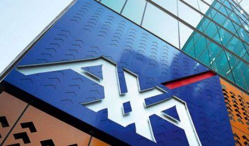 Nigeria: Axa close to selling off pension fund arm
