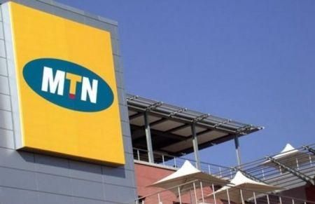 mtn-nigeria-seeks-489mln-on-the-local-capital-market