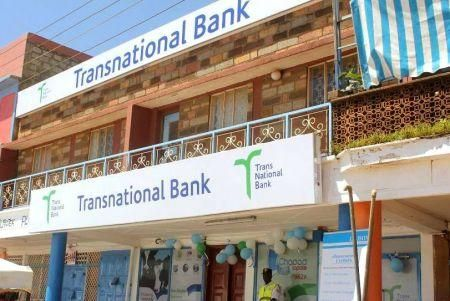 kenya-central-bank-approves-the-full-acquisition-of-transnational-bank-by-nigeria-s-access-bank