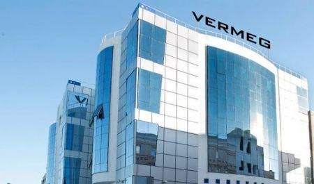 tunisia-charterhouse-capital-invests-in-software-solution-provider-vermeg