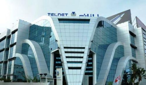 Telnet Holding launches a subsidiary in Saudi Arabia