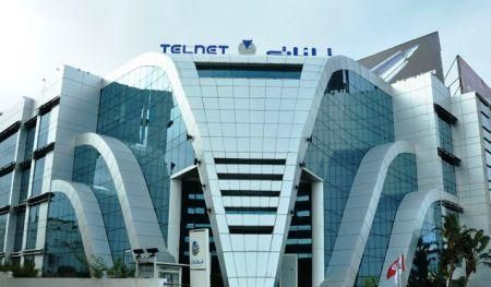 telnet-holding-launches-a-subsidiary-in-saudi-arabia