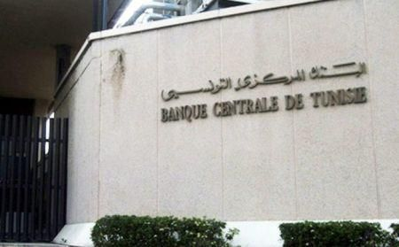 tunisia-s-forex-reserves-hit-5-year-peak-in-2019-central-bank