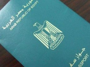 egypt-approves-law-allowing-foreign-investors-to-acquire-citizenship