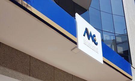 morocco-capital-market-regulator-sued