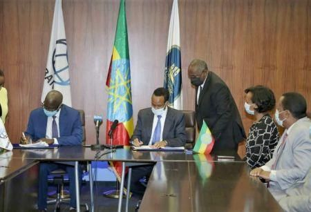 ethiopia-world-bank-backs-economic-recovery-with-904mln