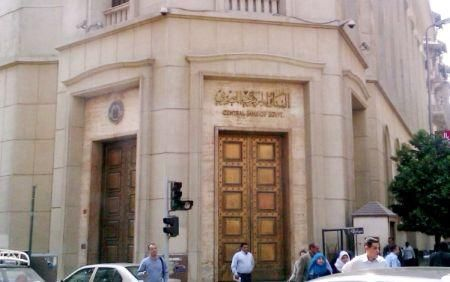 egypt-s-central-bank-cuts-interest-rates-by-50-basis-pts