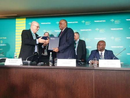 the-500mln-loan-for-the-tunisia-africa-trade-promotion-program-finally-signed-with-afreximbank